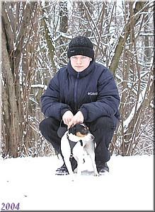 Вася и Куп